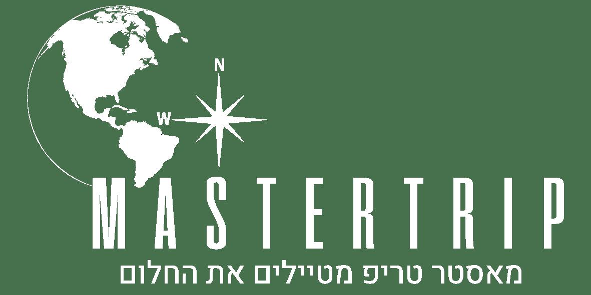 ךוגו לבן- מאסטר טריפ - חברת הטיולים המובילה בישראל
