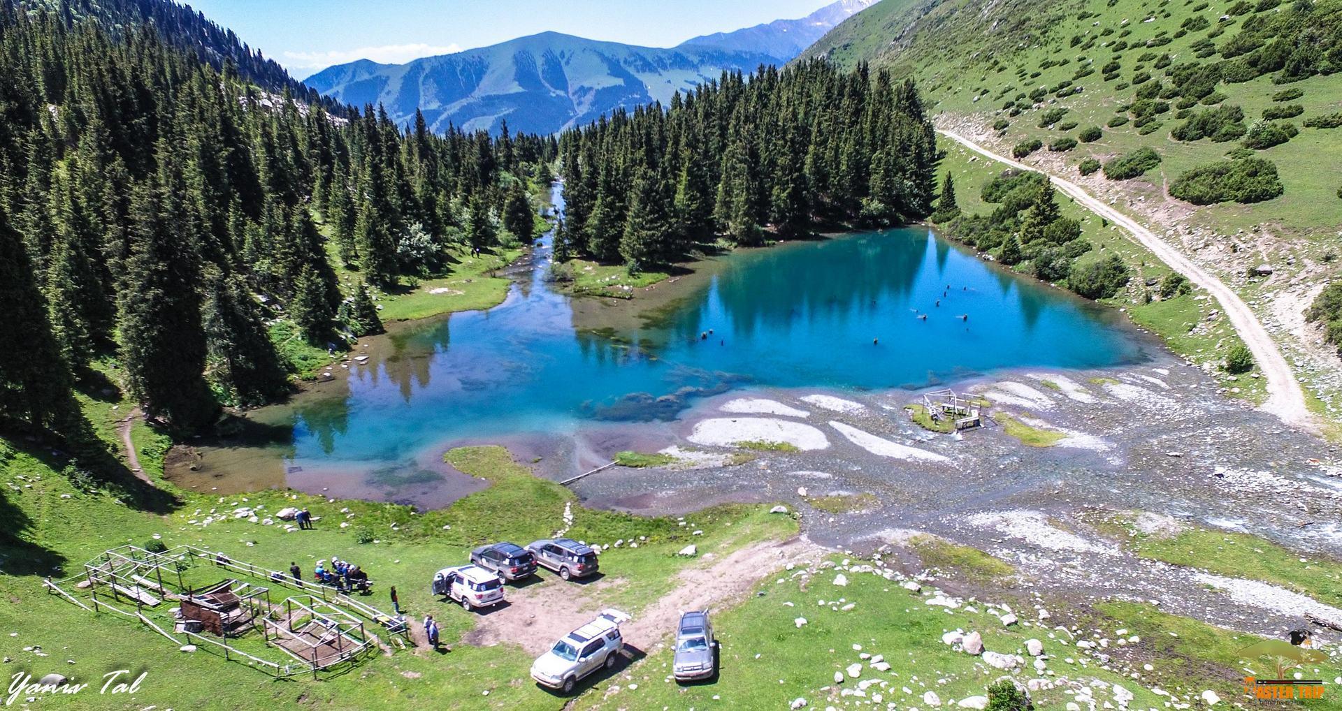 מסע בזמן אל גן העדן שבהרים השמימיים